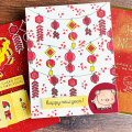Lunar New Year Cards To Celebrate Chinese and Vietnamese New Year